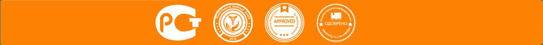 Сертификаты Потенциалекс