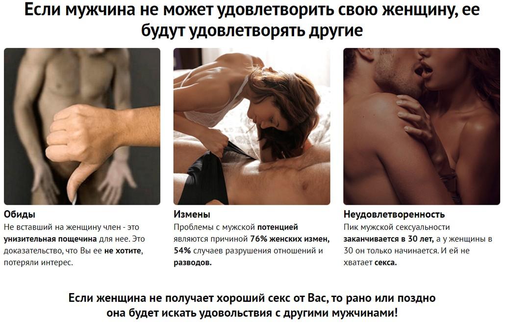 Секс очень важен в жизни человека